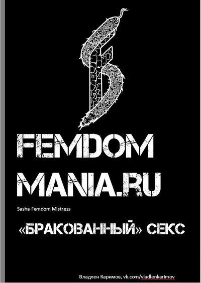 Книга Бракованный секс