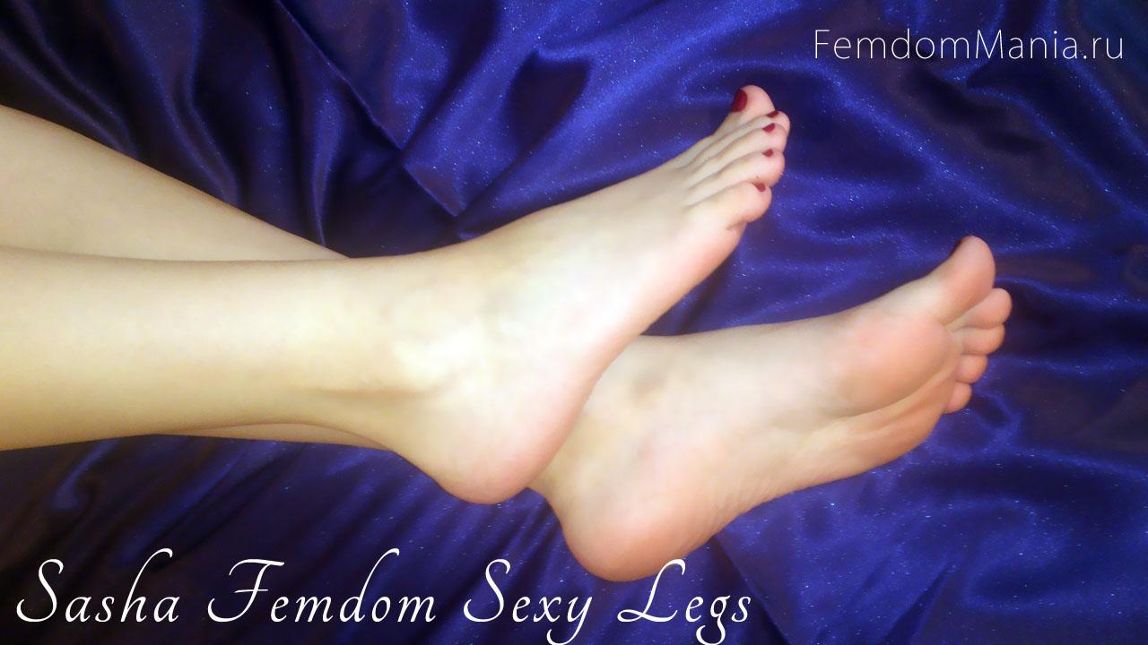 Sasha Femdom Sexy Legs
