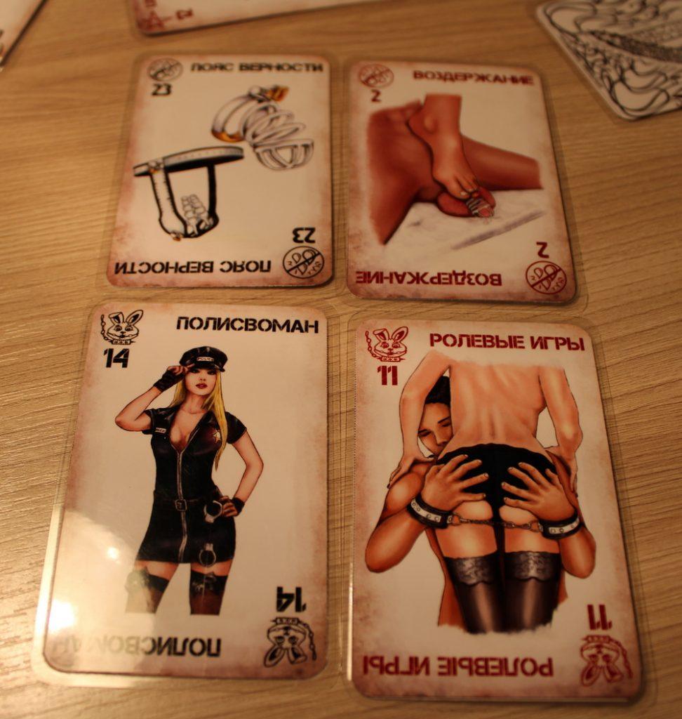 БДСМ карты Саши Фемдом купить с доставкой